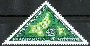 Pakistan 1962 QEII New Constitution mint stamp MNH