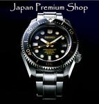 Japan Premium Shop