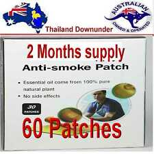 STOP SMOKING & QUIT    ANTI SMOKING HEALTH PATCHES  DRUG & STEROID FREE X 60