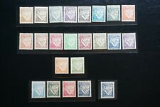 (T2) PORTUGAL 1931, 1933-38 Lusiadas complete set