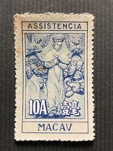 Macau 1953 Postal Tax Stamp. Symbol of Charity, The Virgin. 10 Avos. MNH VF