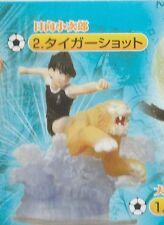 Bandai Captain Tsubasa Imagination Figure Hyuga Kojiro gashapon
