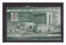 LIBIA REGNO  1960 - PALAZZO DELLA LEGA ARABA  NUOVO **