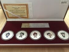 2008 Beijing Olympic Games Mascots Commenorative Medalions
