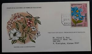 1970 Equitorial Guinea Nature Preserve FDC ties 20E Stamp cd Malabo