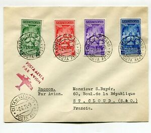 Vatican City 1939 Coronation Colorful Air Mail France