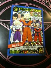 DRAGON BALL Z GT BEST SELECTION CARDDASS CARD PRISM CARTE 196 MADE IN JAPAN MINT