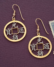",Diameter 3/4"" Diameter ( # 215E ) Chinese Coin Earrings, Chinese Hand cut coins"