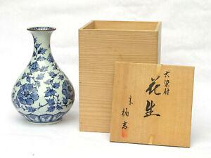 "Vintage Japanese Porcelain Blue & White Balister Vase Chinese Style - 10"" Tall"
