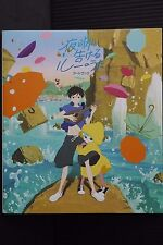 JAPAN Masaaki Yuasa: Lu Over the Wall / Yoake Tsugeru Lu no Uta Art Book