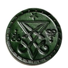 sigil of lucifer green antique circle GENUINE LEATHER  PATCH black metal