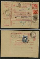 Yugoslavia  nice  parcel  card   1928          KL0720