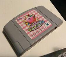 Nintendo 64: Hoshi no Kirby 64 / Kirby 64: The Crystal Shards N64