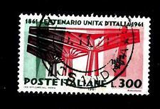 ITALIA REP. - 1961 - Centenario dell'Unità d'Italia - 300 lire - (AS)