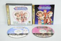 THE THROBBING DOKI DOKI NIGHTMARE Suchie Pai Sega Saturn Japan ss