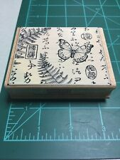 HERO ARTS RUBBER STAMPS BUTTERFLY WITH FERN COLLAGE WOOD STAMP M2162