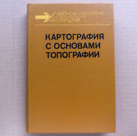 MANUAL for Student Institute Cartography Geography Topography Map Russian Book