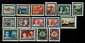 Indonesia Local Issued Vienna Printings Repoeblik Indonesia section 2