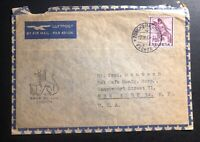 1947 Zurich Switzerland Airmail Hotel Baur Au Lac Cover To New York USA