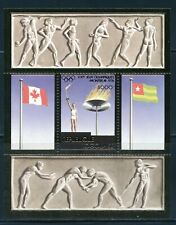 Togo - Montreal Olympic Games MNH Gold Sheet Flame (1976)