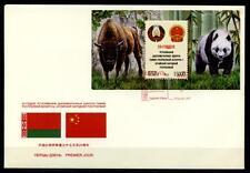 Panda, Wisent, Wappen Belarus und China. FDC(Peking). Block. Weißrußland 2012