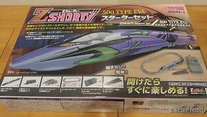 Rokuhan SG004-2 Z Shorty Shinkansen Evangelion Bullet Train Starter Set NEW *USA