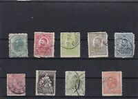 ROMANIA   MOUNTED MINT OR USED STAMPS ON  STOCK CARD  REF R901