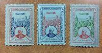 Germany, ZEPPELIN Cinderella Poster Stamps lot 3 different colors bluish paper
