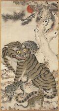 """Korean Art : """"Tiger Family"""" (late 1800s) — Giclee Fine Art Print"""