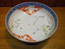 "Antique Chinese Porcelain Bowl - Paint Is Worn - 8 1/2"" Diameter"