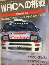 Toyota WRC 1994 book TTE ST 205 Celica Supra Levin TA64 ST 165 RA63 photo rally