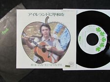 """PAUL McCARTNEY & WINGS Give Ireland Back To The Irish JAPAN Pic Cover 7""""/45 NM"""