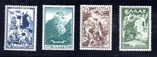 GRAMMOS VITSI Issue MNH 1952 Victory RRR, Priest blessing troops Infantry attack
