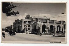 More details for asia, singapore, the railway station, malaya railway, rp