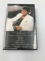 Thriller by Michael Jackson Cassette 1982 Epic Records Beat it Billy Jean