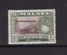 MALAYA KEDAH 1957 $5 DEFINITIVE NEVER HINGED MINT