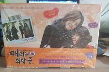 [DVD] Marry Me, Mary (Mary Stayed Out All Night) - Jang Keun Suk/Jang Geun Suk