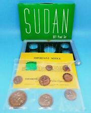 1971 (AH1391) SUDAN - OFFICIAL PROOF SET (8) w/ COA - Mint: 1,772 - PS5 - SCARCE