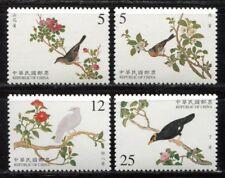 China Taiwan 2000 Vögel Gemälde Palastmuseum II Birds Paintings 2628-2631 MNH
