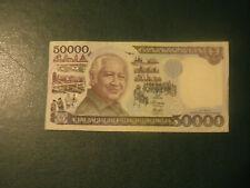 Indonesia banknote 50000 Rupiah 1995 !!!!!