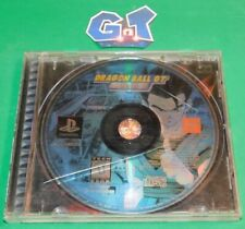 DRAGON BALL GT FINALL BOUT Playstation 1 PS1 CIB Case, Disc, Manual