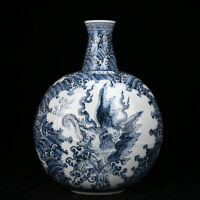 Xuande marked Blue and white Porcelain hand painting beast seawater vase 17.7""