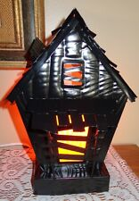 NEW IN BOX PINK ZEBRA BLACK SPOOKY HALLOWEEN HAUNTED HOUSE METAL ACCENT SHADE