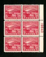 US Stamps # 681 VF Plate Block of 6 OG NH