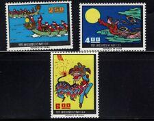 Taiwan China Scott 1483 - 1485 Mint Hinged