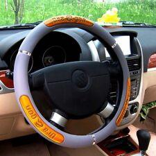 "Sport Dragon design Anti Slip Car Pu Rubber Steering Wheel Cover Grey 38cm 15"""