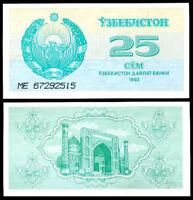 banknote  UNC  P-Cs26a 70th Anniversary of Republic 50 Won 2018