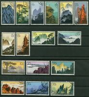 VR China No. 744 - 759 used S57 gestempelt 1963 Huangshan Landschaften komplett