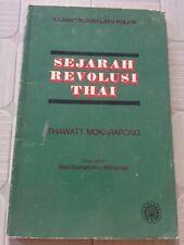 sejarah revolusi thai-thawatt mokarapong