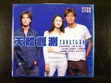 Japanese Drama Trust and Hope VCD